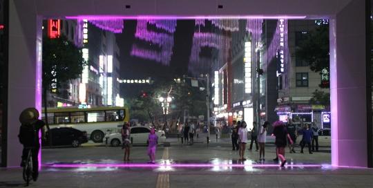 City Center 2